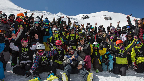 Freeride Junior Tour Ruapehu FJT